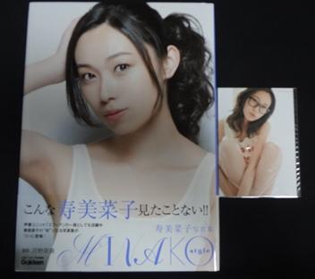 こちらも前回の三澤さんの写真集と同じく文章等はない完全なザ・写真集というつくりで、ロックな寿さんからへそ出し、浴衣などなど表紙にあるように「こんな寿美菜子見